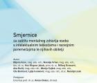 SMJERNICE-3