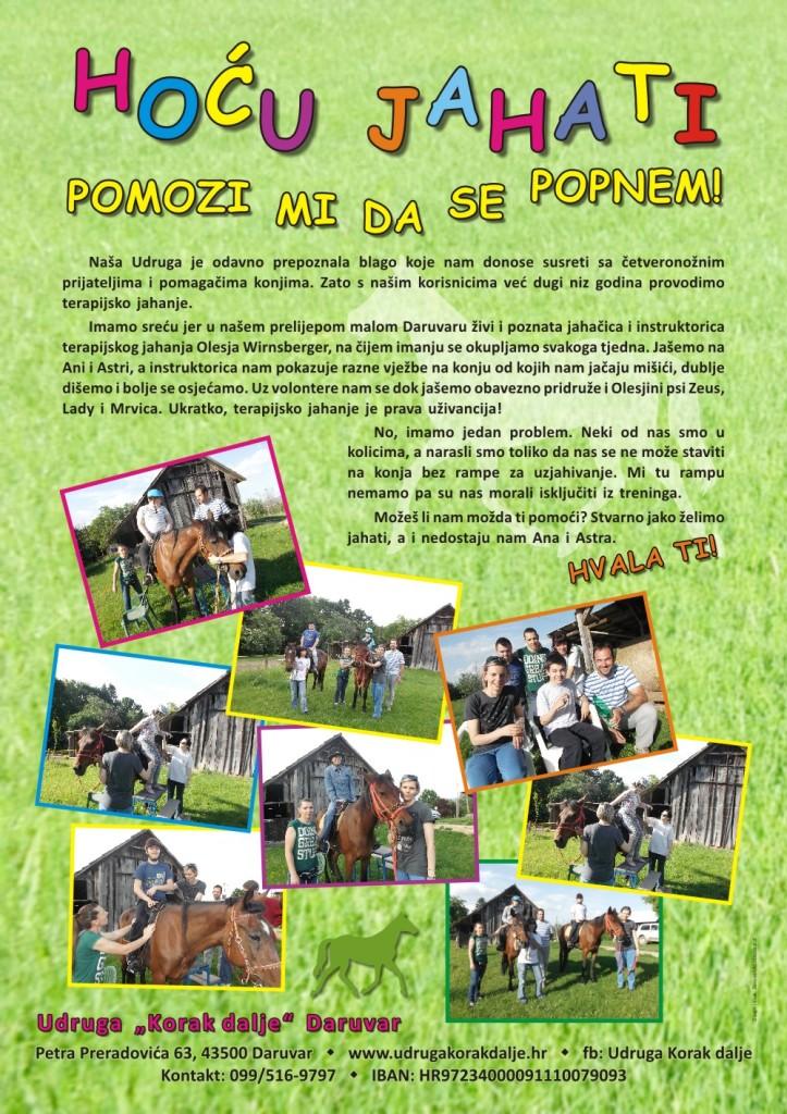 Plakat Hocu jahati